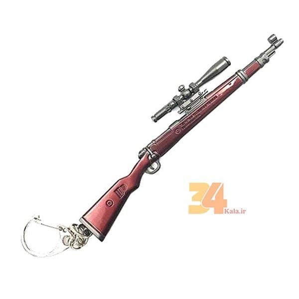 جاسوئیچی و جاکلیدی فانتزی طرح اسلحه پابجی ۱ PUBG |