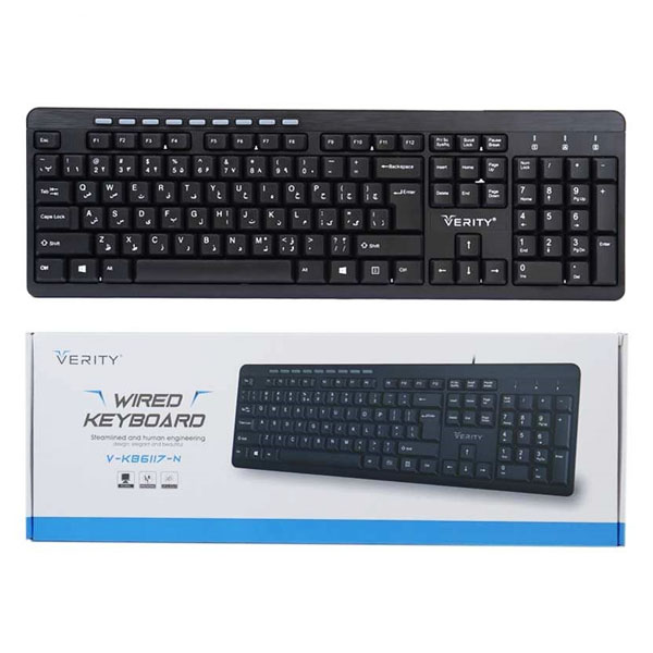 تصویر صفحه کلید با سیم وریتی V-KB6117-N Verity V-KB6117-N With Wire Keyboard