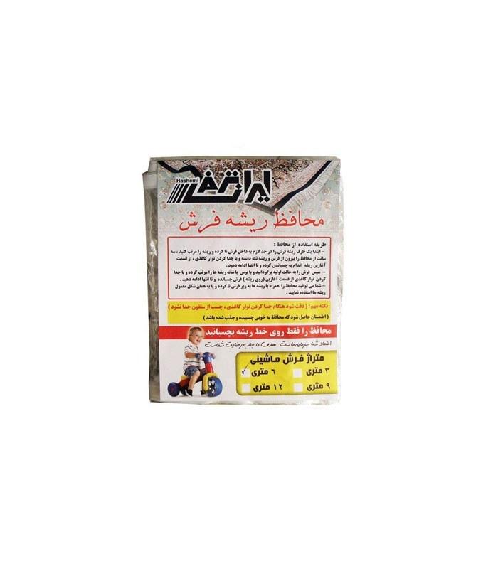 تصویر محافظ ریشه فرش ایران ترمز کد ۳۳