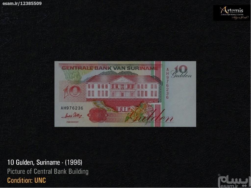 10 گلدن سورینام، تک بانکی - (1996) |