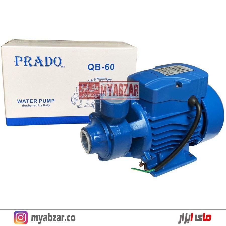 تصویر پمپ آب نیم اسب پرادو مدل PRADO QB60