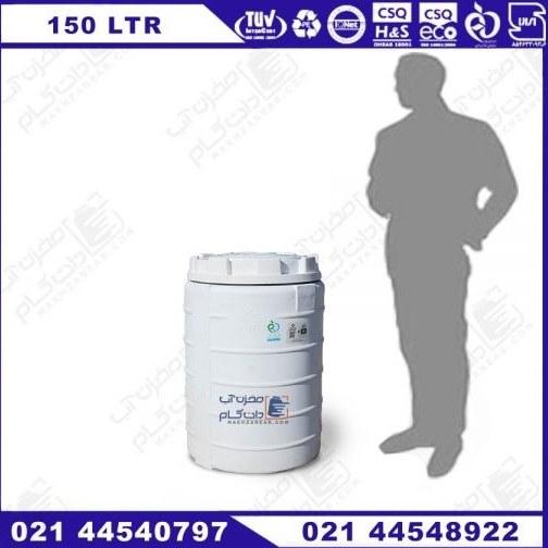تصویر منبع آب پلی اتیلنی ۱۵۰ لیتری عمودی سه لایه پلاستونیک