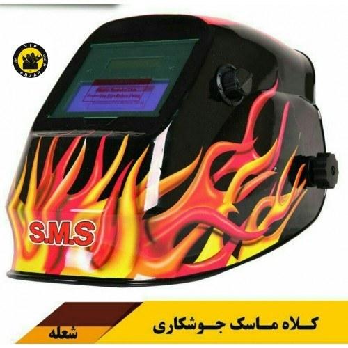 تصویر کلاه ماسک جوشکاری اتومات مدل02یوز شعله02