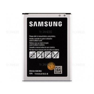 باطری گوشی Samsung Galaxy J1 |