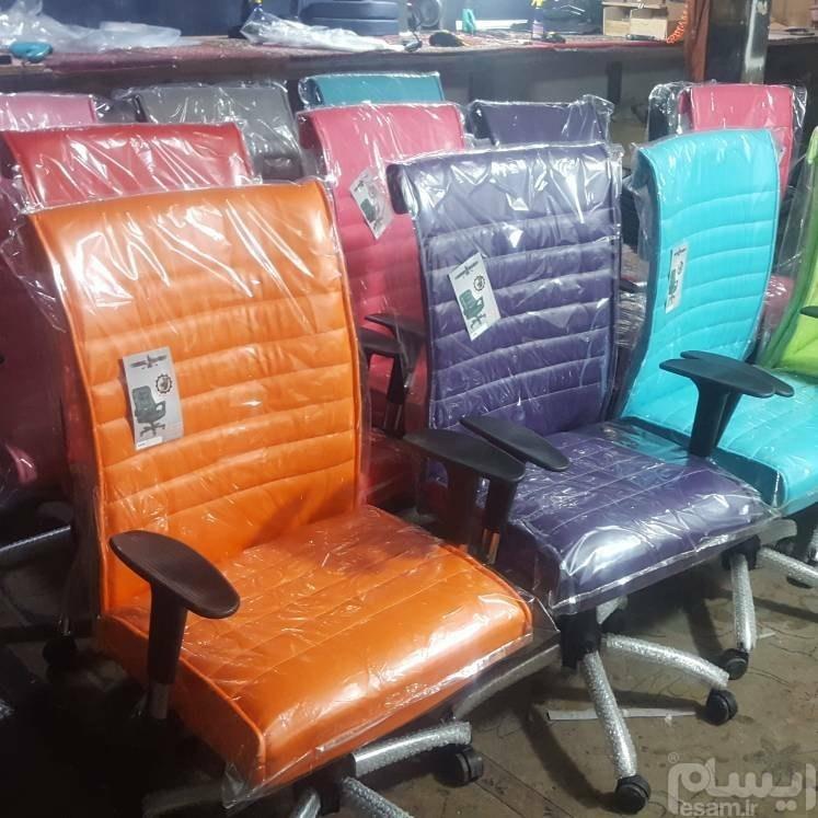 صندلی اداری کرکره ای