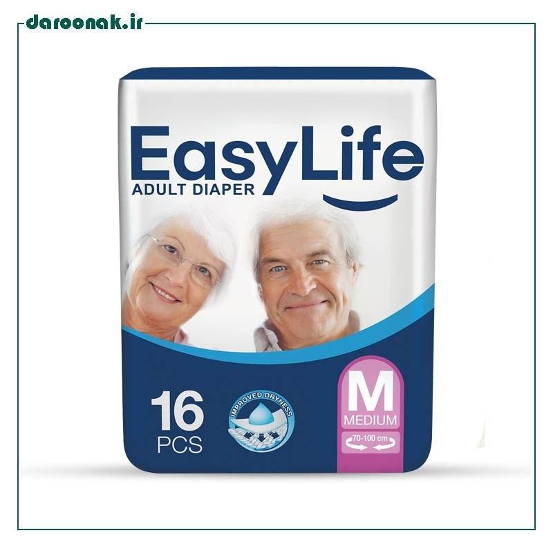 تصویر پوشینه بزرگسال ایزی لایف سایز متوسط 16 عددی Easy Life Medium Adult Protective Diaper 16 pcs