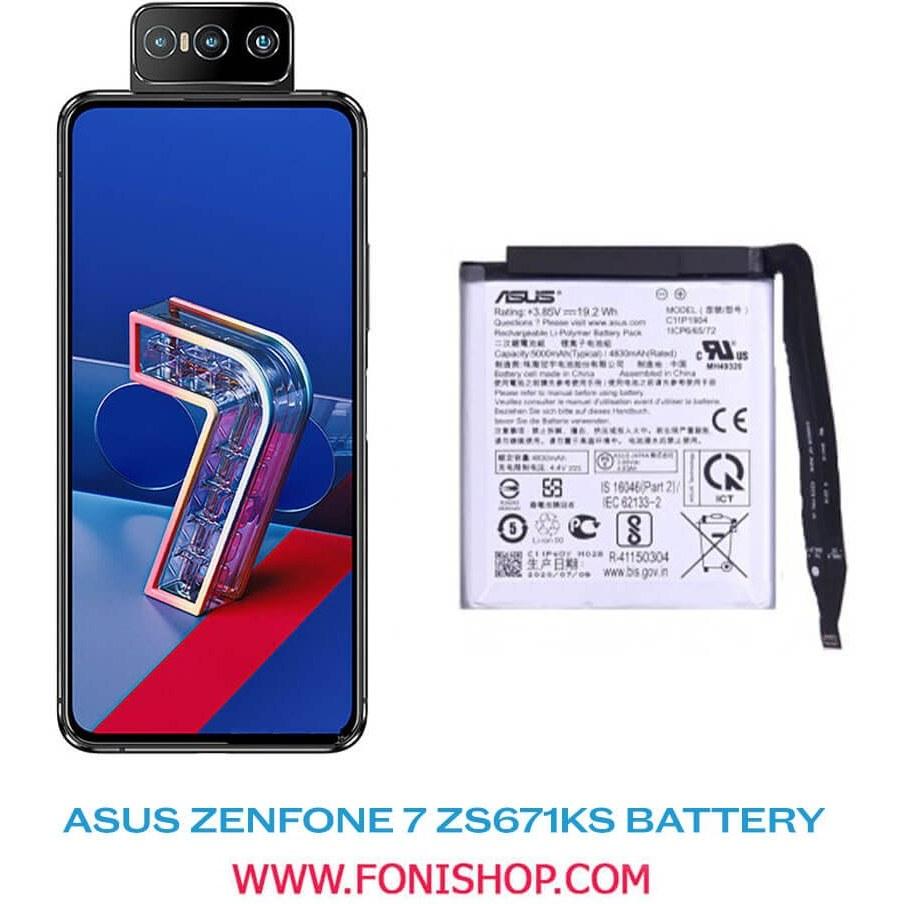 تصویر باتری اصلی گوشی ایسوس زنفون ASUS Zenfone 7 Pro ZS671KS
