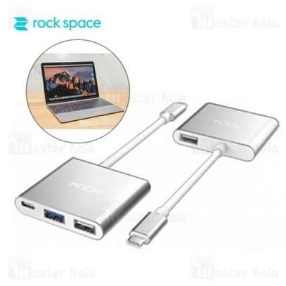 هاب 4 پورت Type C راک اسپیس RockSpace RCB0481 Type C to USB 3.0