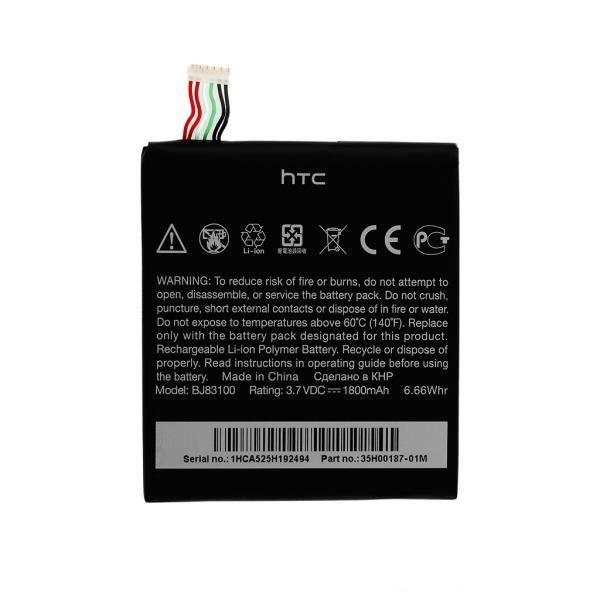 main images باتری اچ تی سی HTC One X - BJ83100 HTC One X - BJ83100 Battery