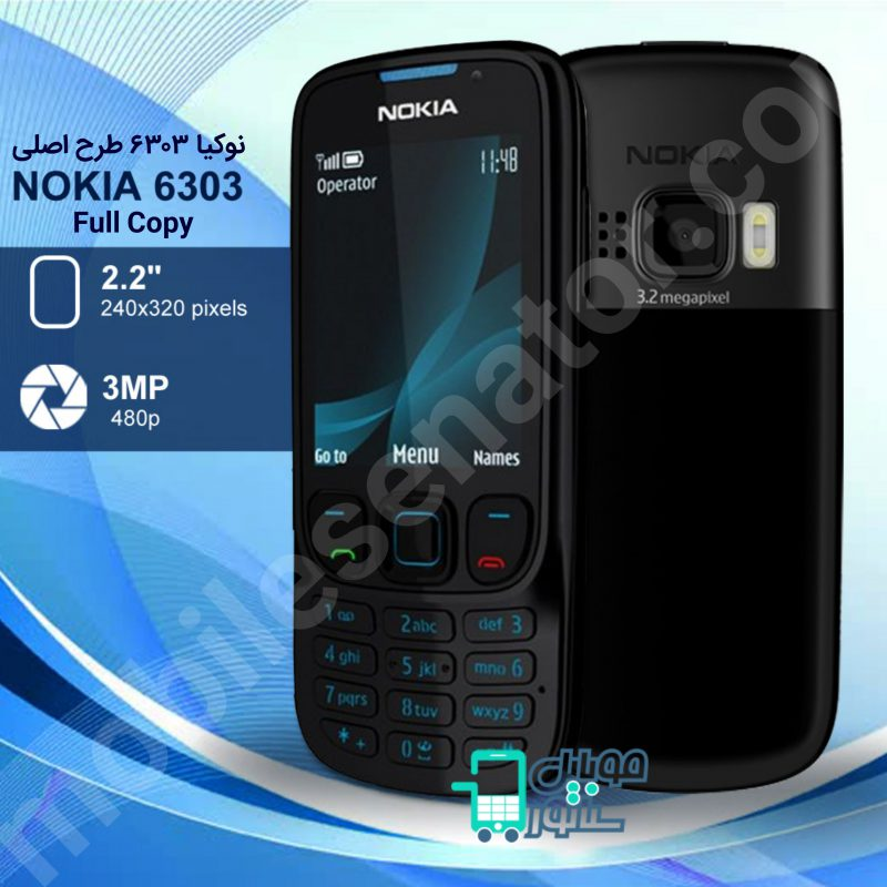 تصویر گوشی موبایل نوکیا 6303 Nokia مینی شرکت ادسون