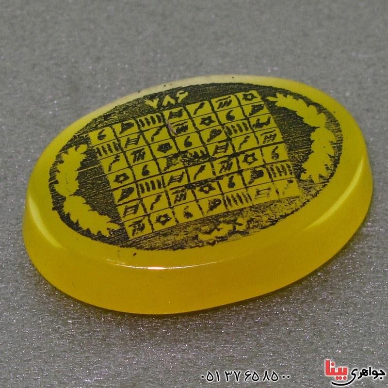 تصویر نگین عقیق زرد هفت شرف خوشرنگ _کد:۱۶۶۶۷