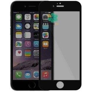 محافظ صفحه گلس مات گوشی اپل آیفون Apple iPhone 5 / 5s / SE