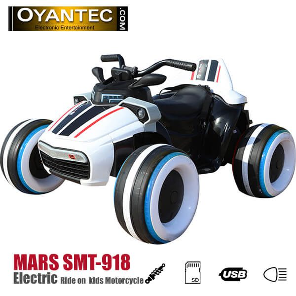 موتور شارژی چهار چرخ مارس SMT-918 | Rechargeable motorcycle kids electric Mars SMT-918