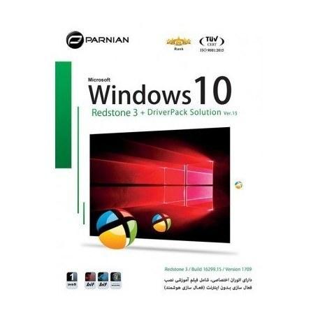 نرم افزار ویندوز Windows 10 |