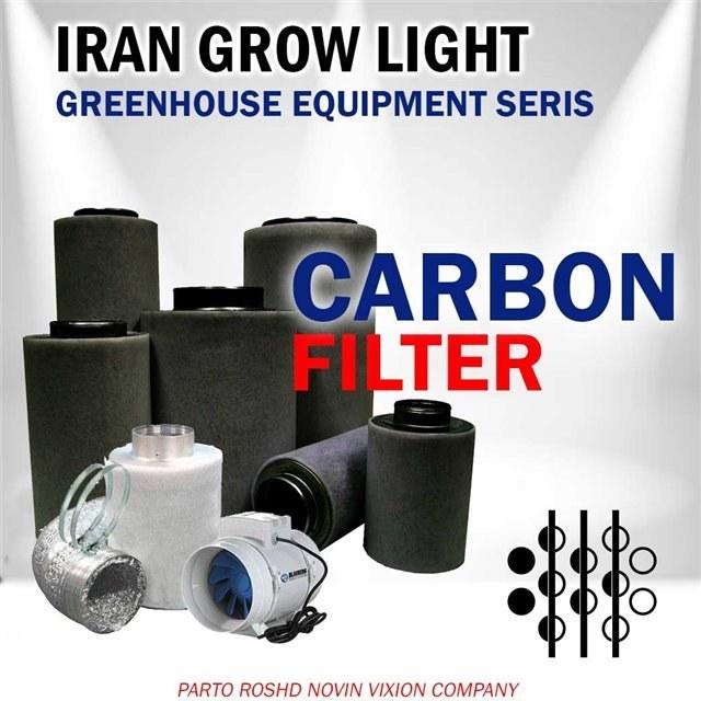 تصویر دستگاه تصفیه هوا   فیلتر کربن بو گیر   فیلتر کربن هوا گلخانه