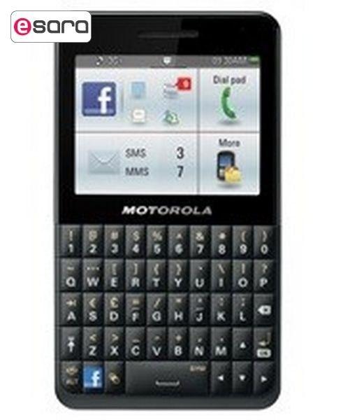 عکس گوشي موبايل موتورولا موتوکي سوشال Motorola Motokey Social گوشی-موبایل-موتورولا-موتوکی-سوشال