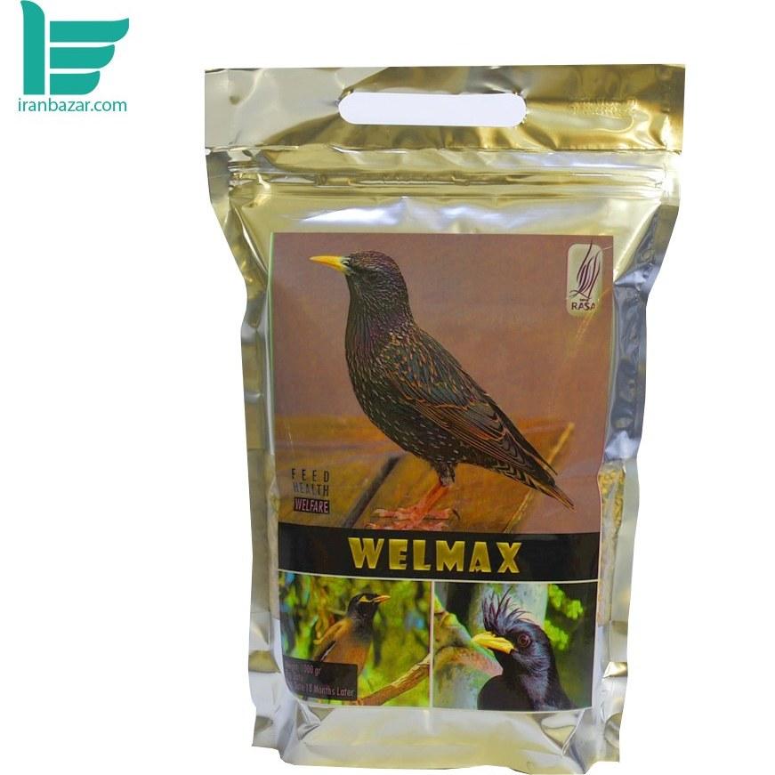 غذای مرغ مینا ول مکس - Welmax |