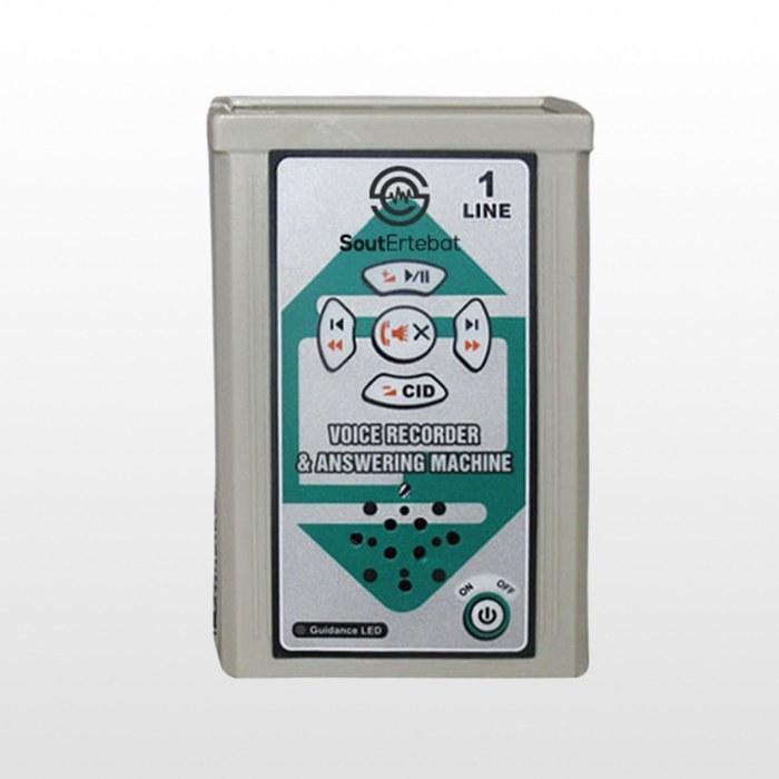 دستگاه ثبت مکالمات و منشی تلفنی و کالر آی دی صوت پرداز مدل SP-VR14