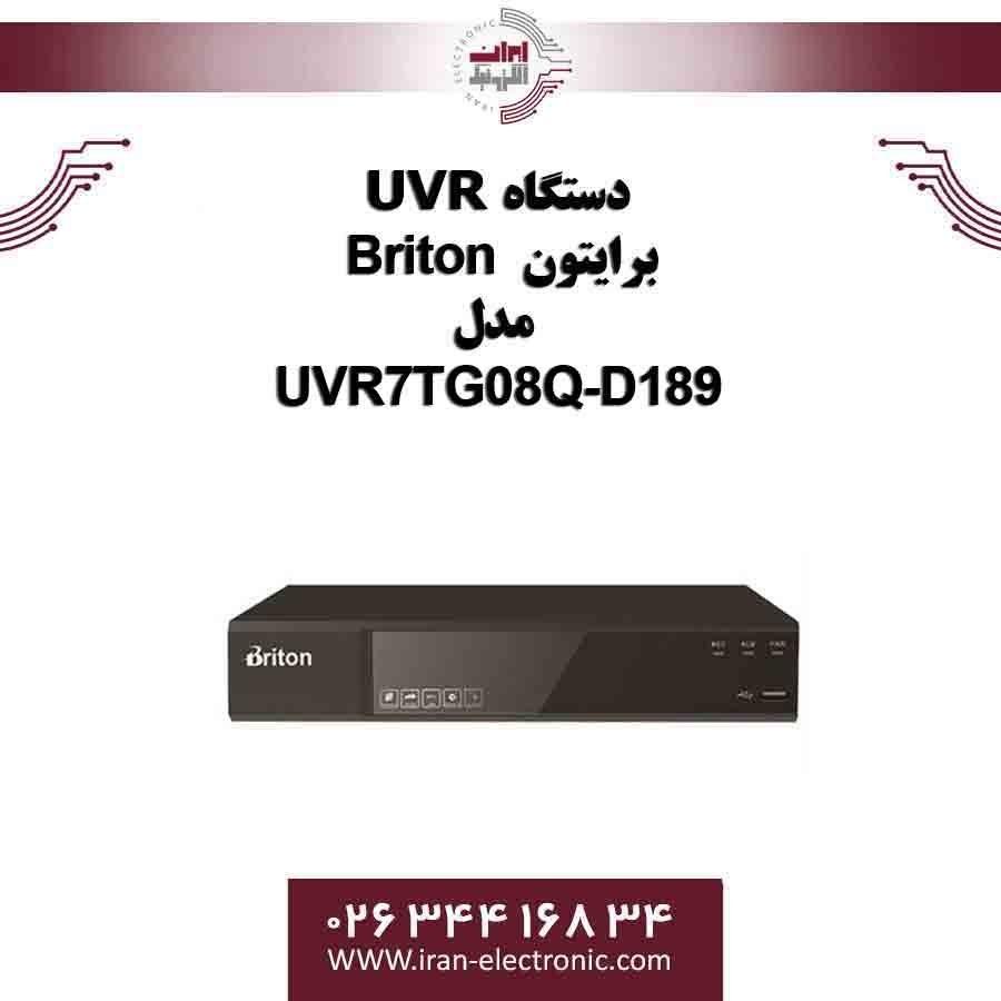 تصویر دستگاه UVR برایتون 8 کانال مدل Briton UVR7TG08Q-D189