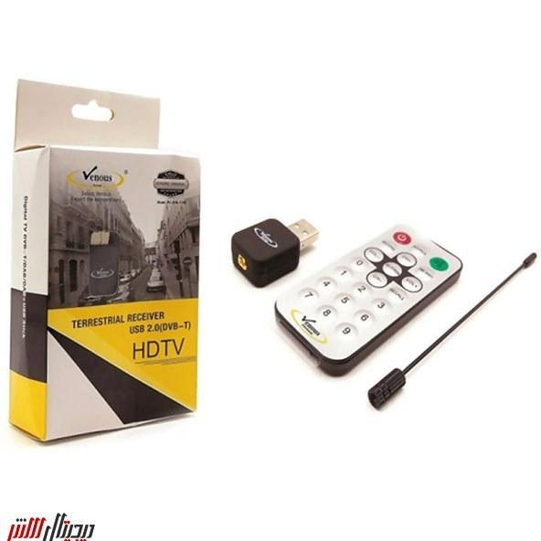 تصویر گیرنده دیجیتال Venous PV-DVB-TT970 USB Venous PV-DVB-TT970 USB