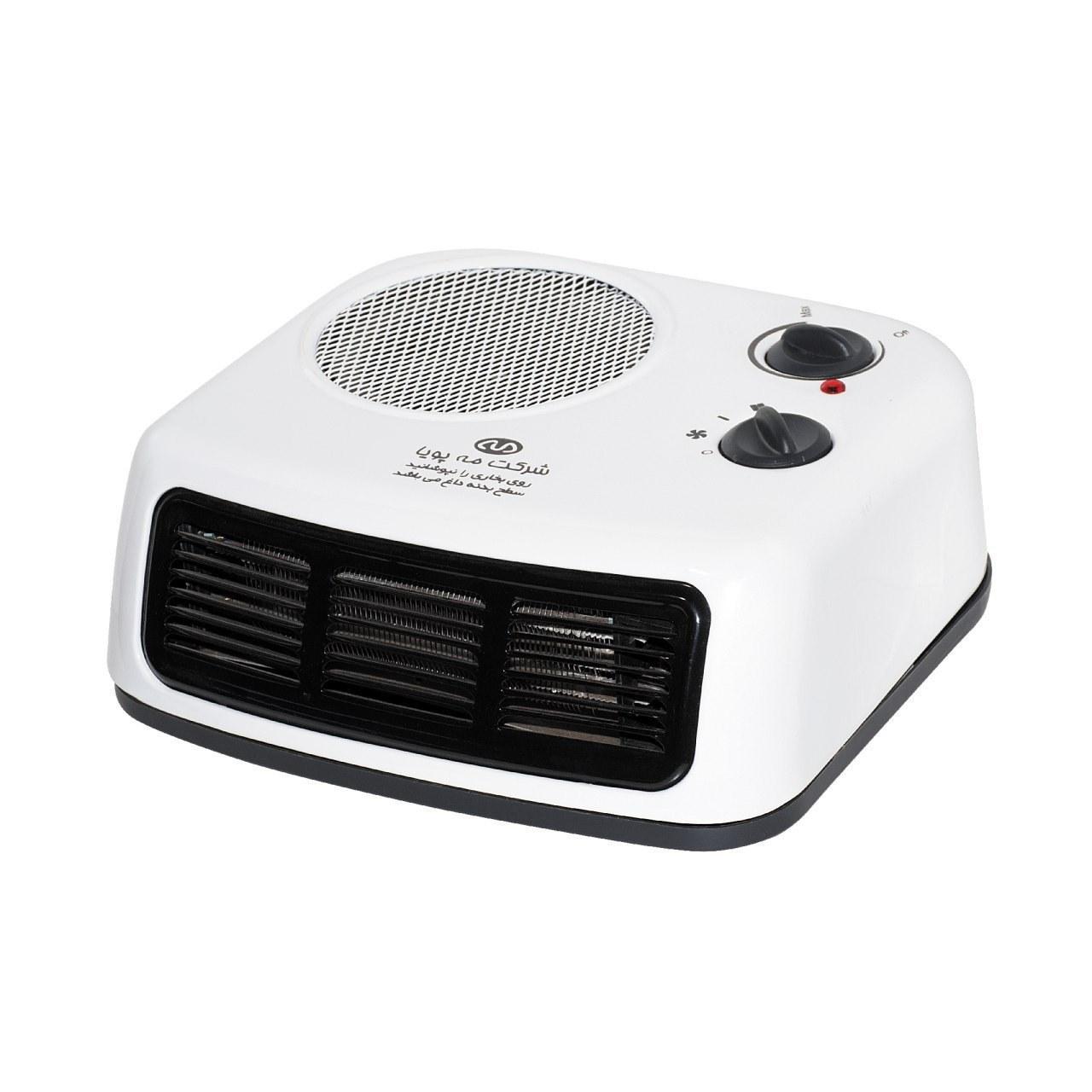 فن هیتر مه پویا مدل FH-200 | Mahpooya FH-200 Fan Heater