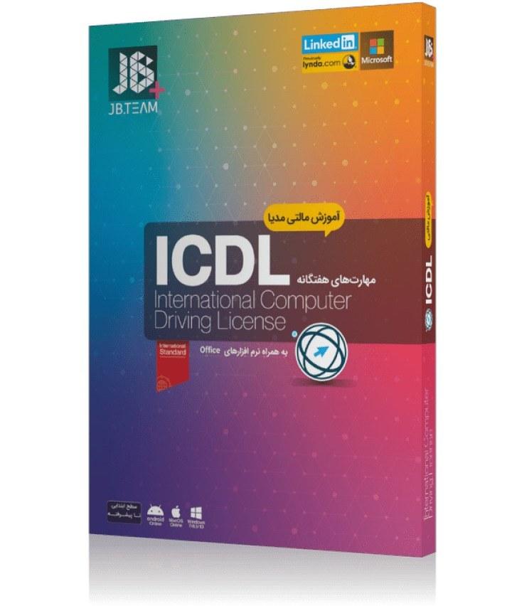 تصویر آموزش ICDL 2019 شرکت JB