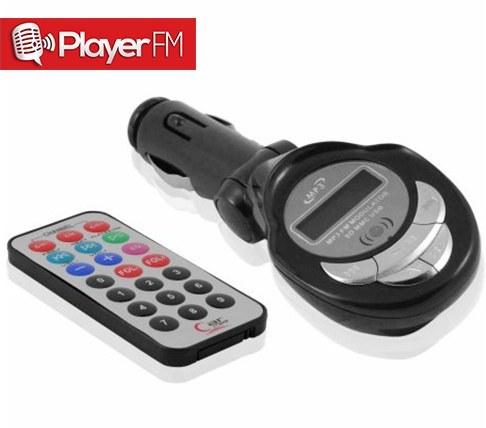 اف ام پلیر FM Player