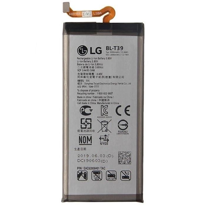 تصویر باتری اصلی گوشی ال جی G7 ThinQ مدل BL-T39 Battery LG G7 ThinQ - BL-T39