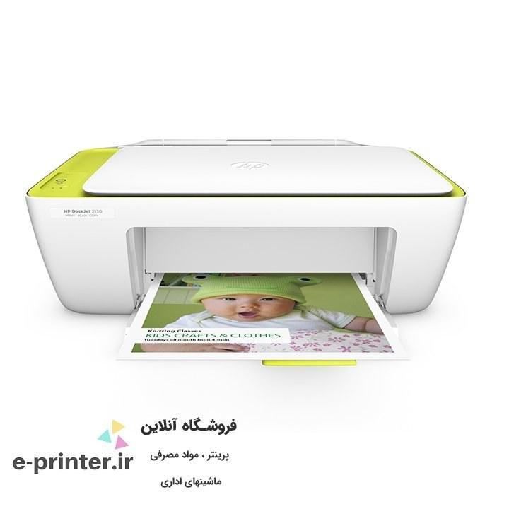 تصویر پرینتر چندکاره جوهر افشان اچ پی مدل 2130 HP 2130 Multificatation Inkjet Printer