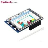 تصویر صفحه نمایشگر لمسی 2.8 اینچی TFT رزبری پای به همراه قلم لمسی ا Raspberry Pi 4B/3B+ 2.8 inch Touchscreen TFT SPI Display with Touch Pen Raspberry Pi 4B/3B+ 2.8 inch Touchscreen TFT SPI Display with Touch Pen