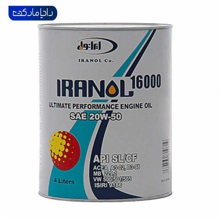 روغن موتور ایرانول ۱۶۰۰۰- ماشین