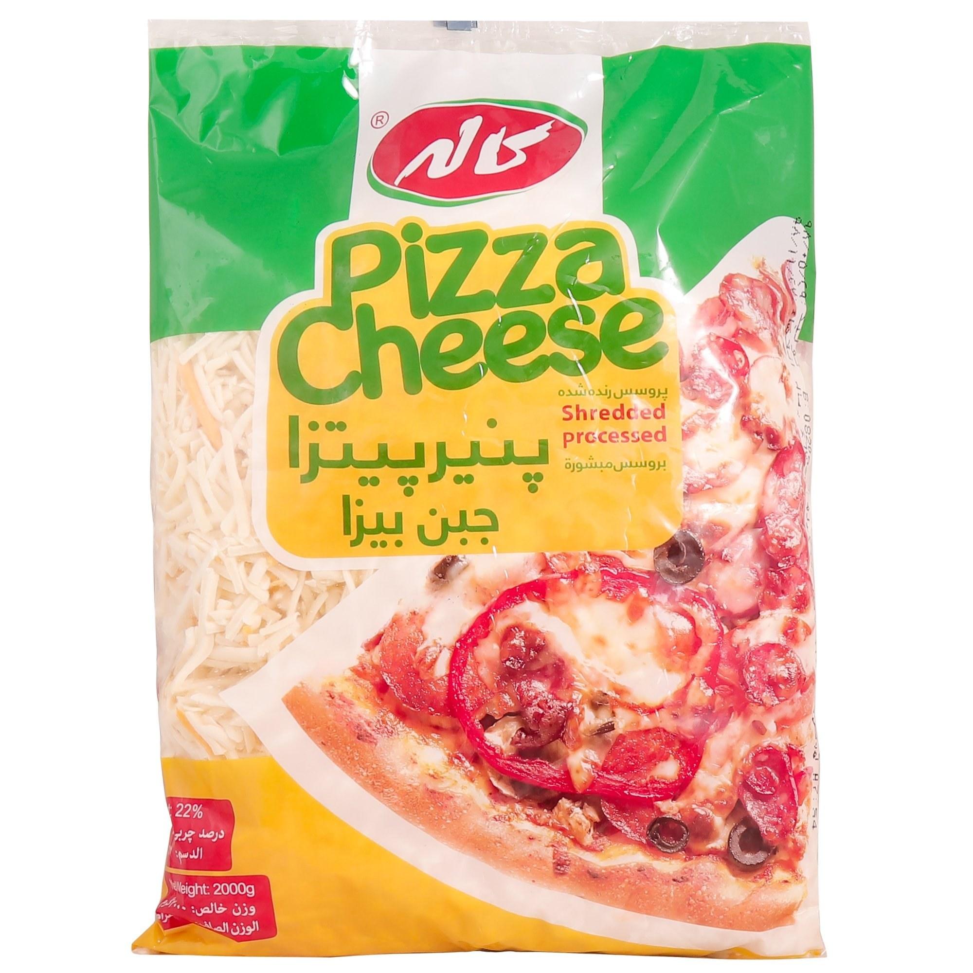 تصویر پنیر پیتزا مخصوص کاله ۲ کیلوگرمی -