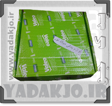 تصویر دیسک وصفحه زانتیا۱۸۰۰ والئو اصلی