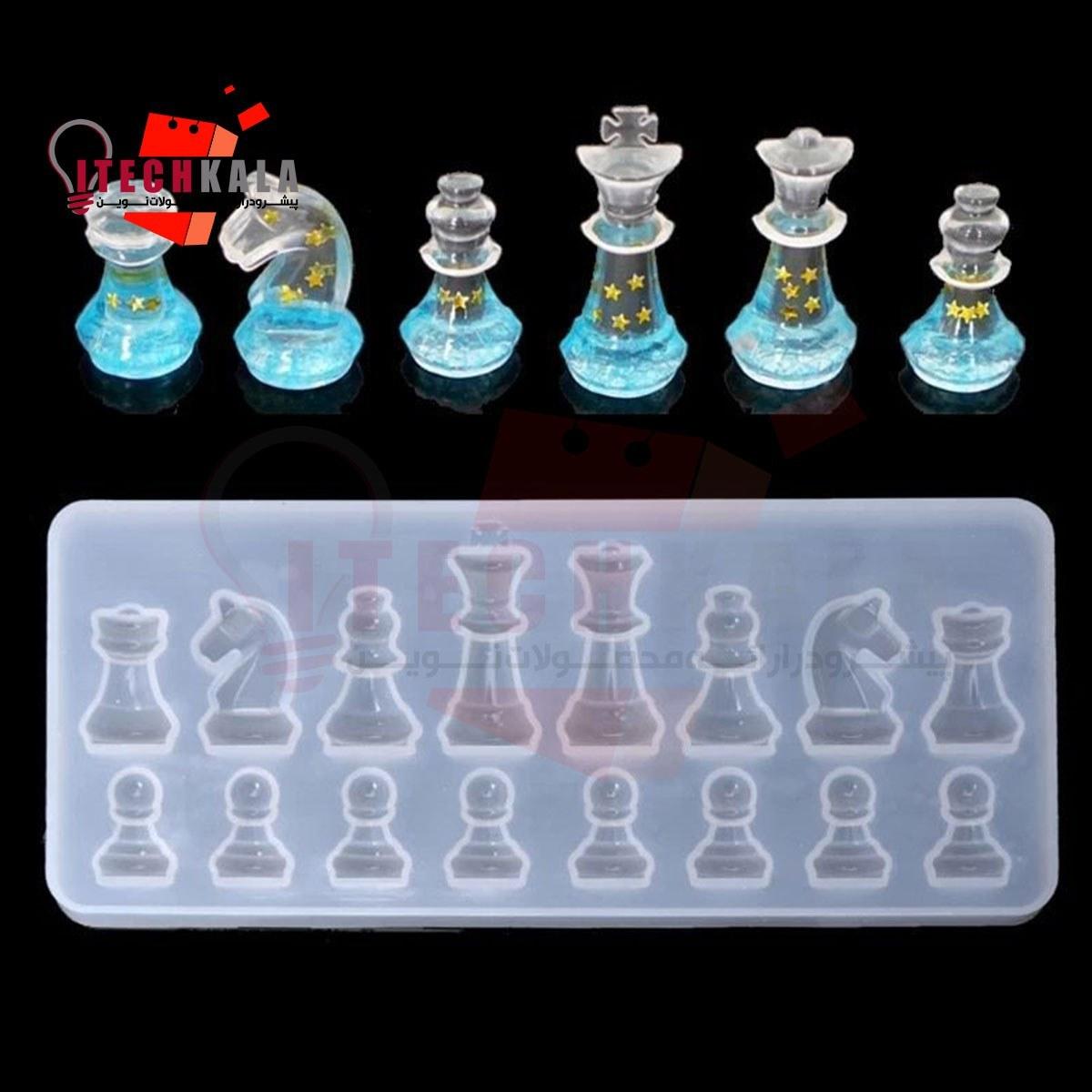تصویر قالب سیلیکونی شطرنج