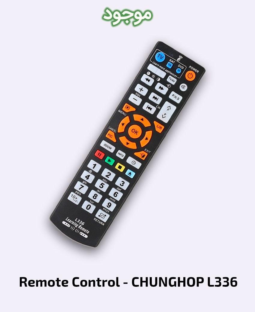 تصویر ریموت کنترل رایتی ویدئو پروژکتور مدل CHUNGHOP L336