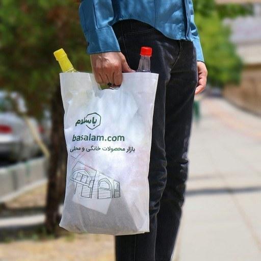 کیسه های باسلام |