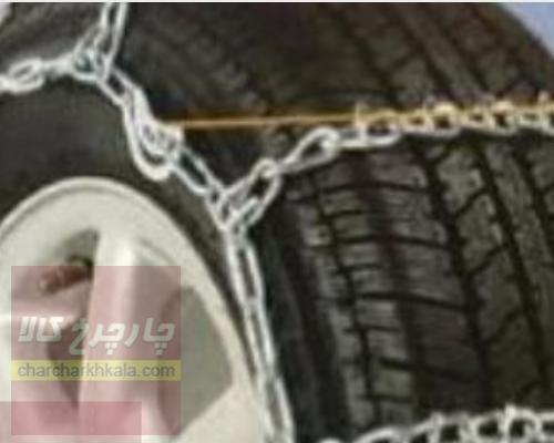 تصویر زنجیر چرخ یخشکن پراید 131 - 132