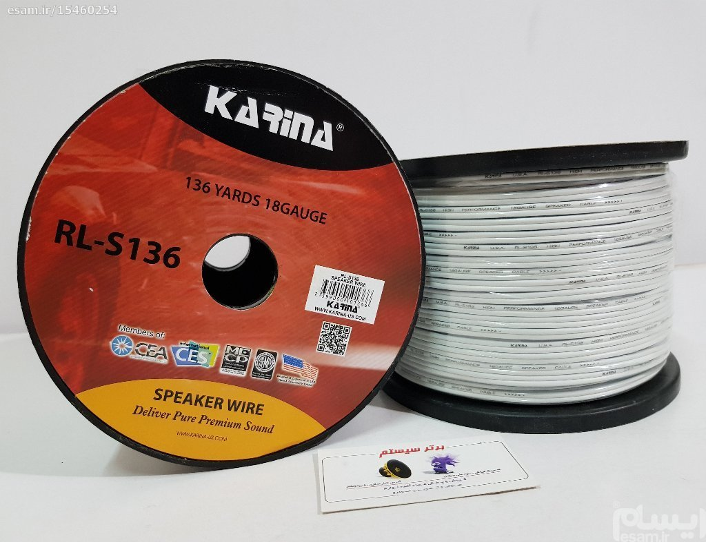 سیم باند 18 گیج KARINA-USA مدل S136   136 متری/ اصلی/ مناسب برای باندهای حرفه ای