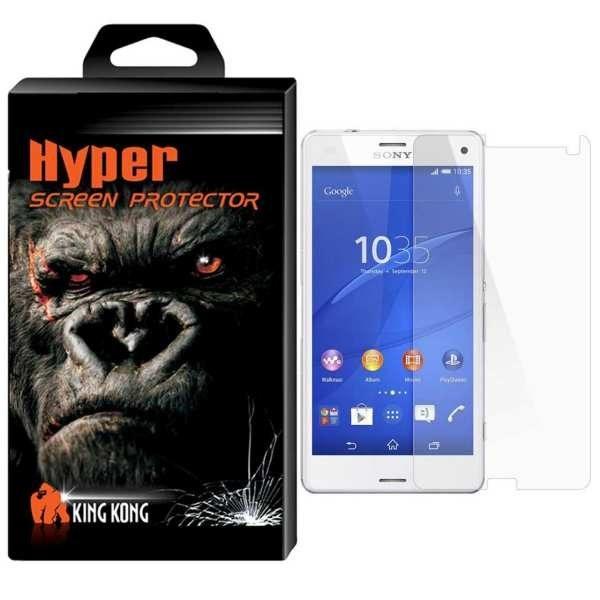 محافظ صفحه نمایش شیشه ای کینگ کونگ مدل Hyper Protector مناسب برای گوشی Sony Xperia Z3 Compact. Hyper Protector King Kong Glass ...