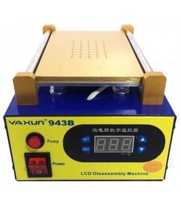 سپراتور تعمیرات موبایل YAXUN 943