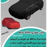 تصویر چادر خودرو  eco slim سایز m