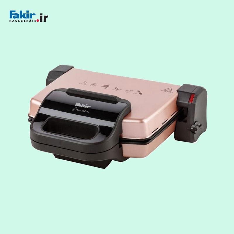 تصویر ساندویچ ساز فکر مدل گراویس GRAVIS                          (رزگلد) Fakir GRAVIS Sandwich Maker