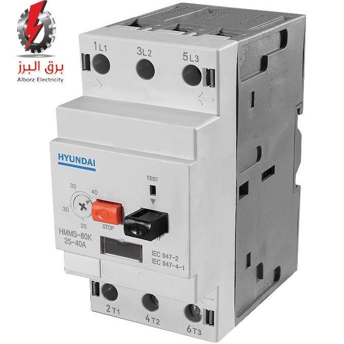 تصویر کلید حرارتی 56 الی 80A هیوندا