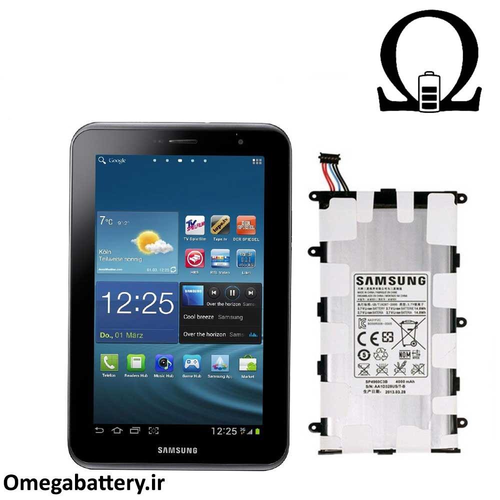 تصویر باتری تبلت سامسونگ Tab 2 7.0inch با کدفنی SP4960C3B Battery SP4960C3B For Tablet Samsung Tab2 7.0inch