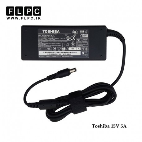 تصویر آداپتور لپ تاپ توشیبا 15ولت 5 آمپر / Toshiba 15V 5A Laptop Adaptor