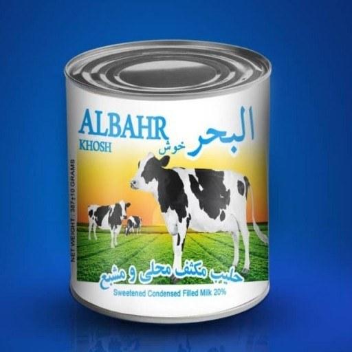 main images شیر عسل البحر (شیر تغلیظ شده شیرین)