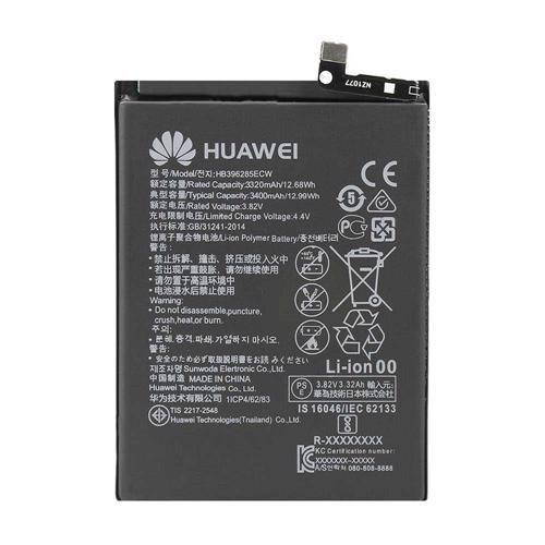 تصویر باتری هانر Honor 10 مدل HB396285ECW battery Honor 10 model HB396285ECW
