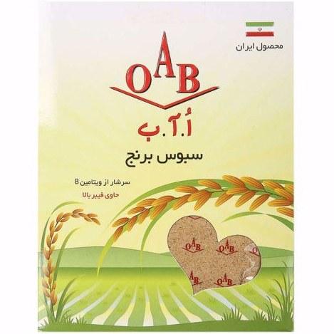 تصویر سبوس برنج 200 گرمی OAB