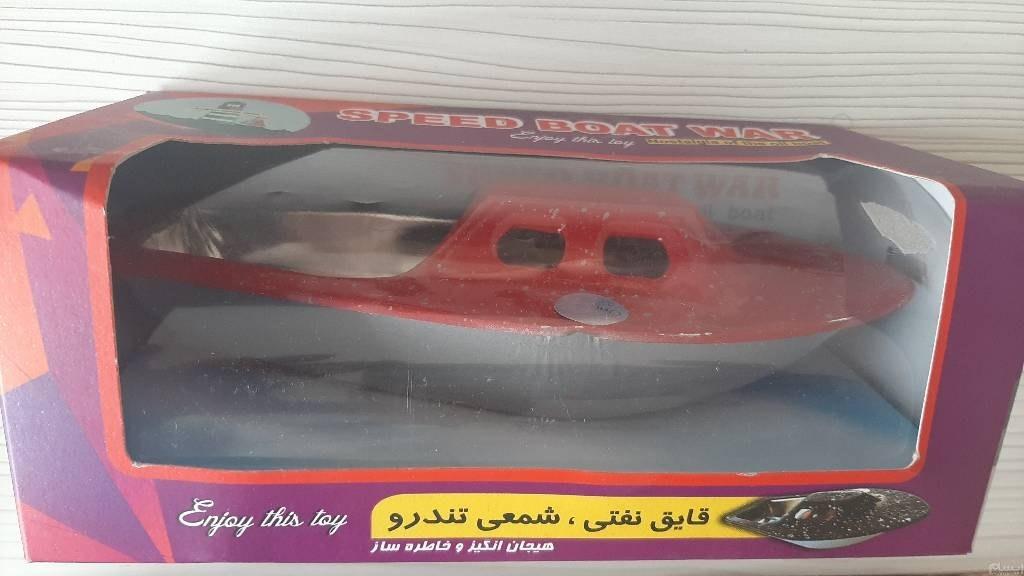 قایق نوستالژی دهه 60  