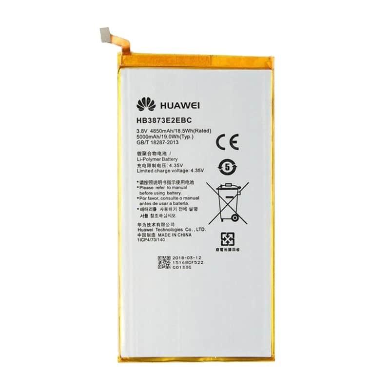 باطری اصلی Huawei Mediapad X2